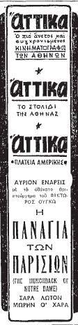 attika.jpg