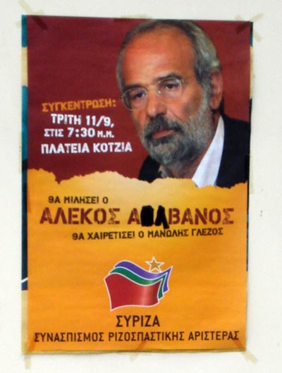 ekloges-2007-alvanos.jpg