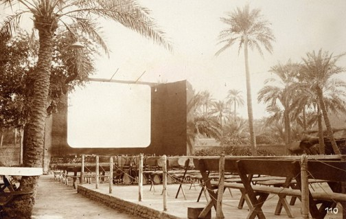 baghdad-cinema-outdoor.jpg