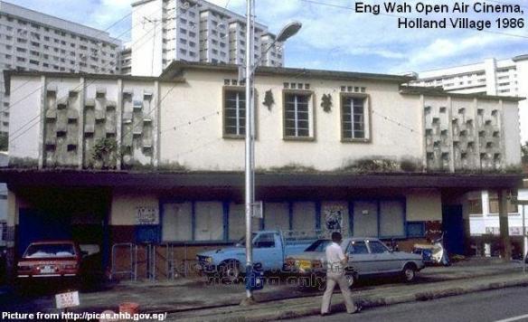 Σιγκαπούρη_eng-wah-cinema-at-holland-village-1986