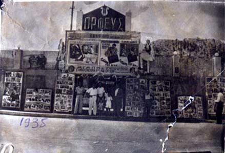 athina_orfeas_1935.jpg