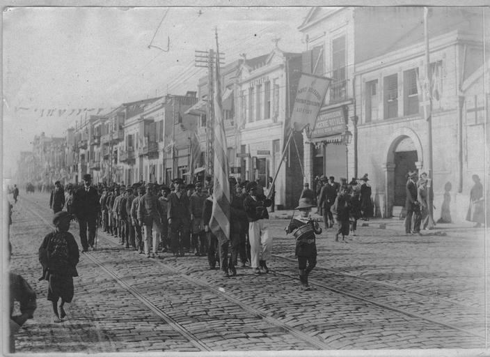 1916_venizelos