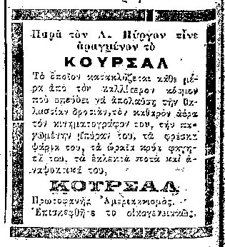 Koyrsal