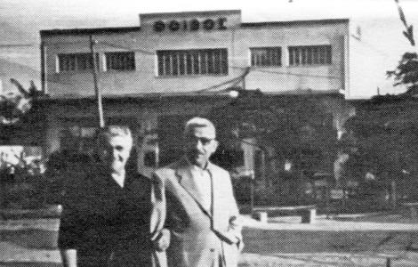Foivos_1953