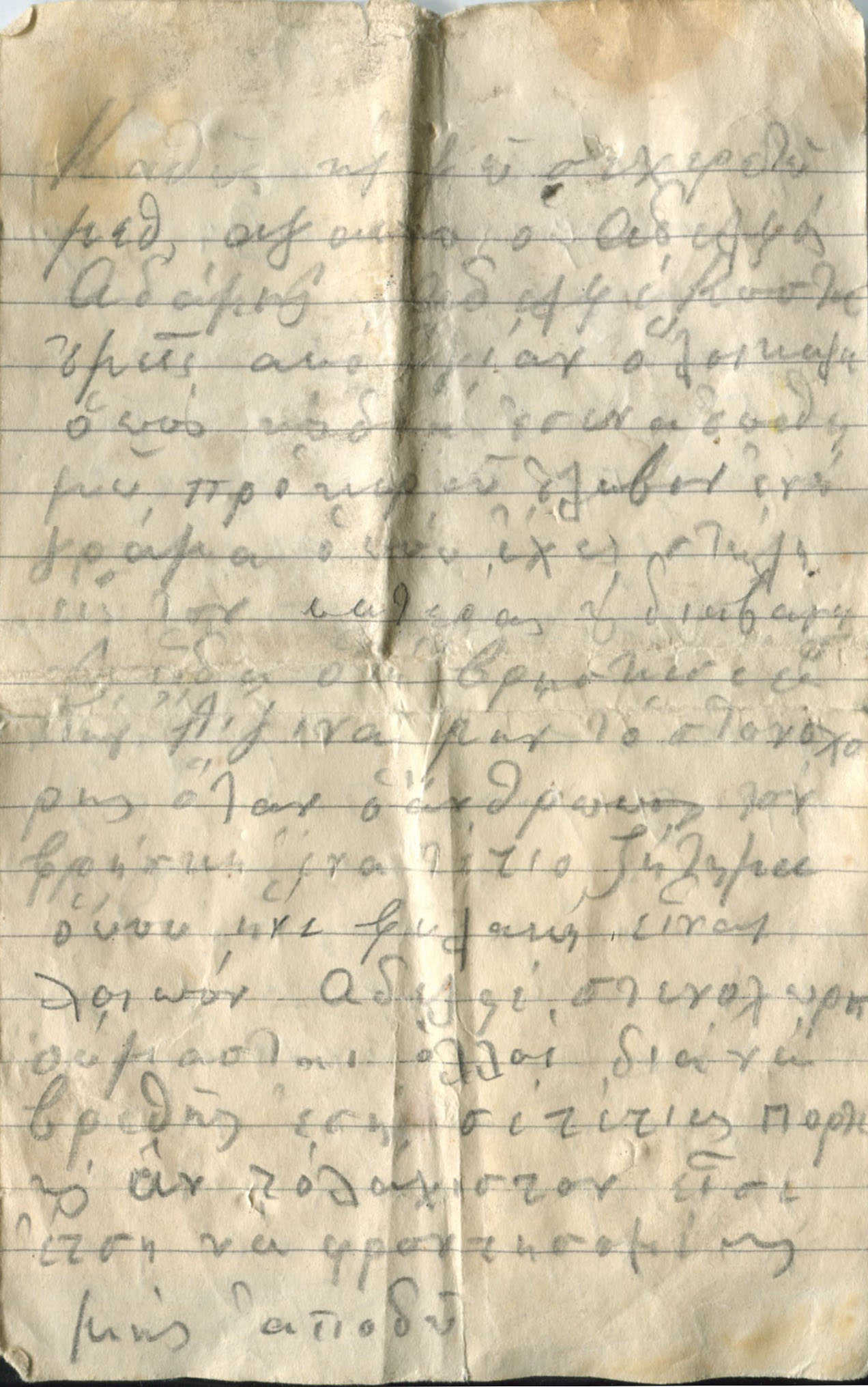 1947_c
