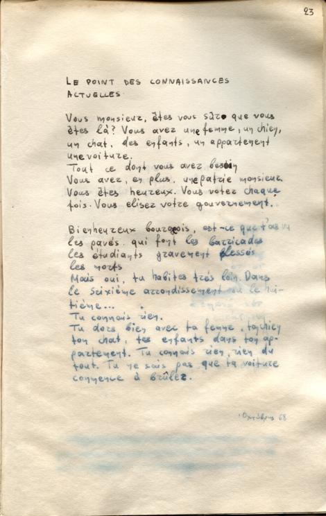 σελ 23