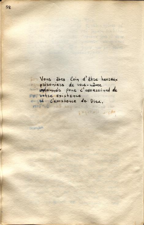 σελ 52