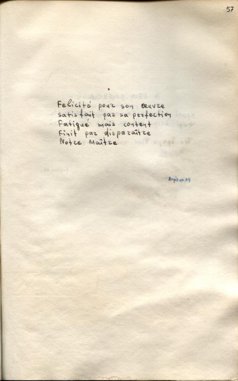 σελ 57