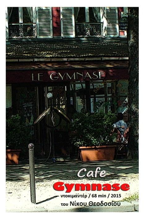 GYMNASE_poster