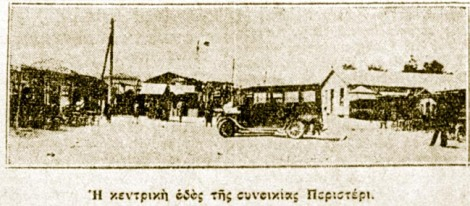 per.1929