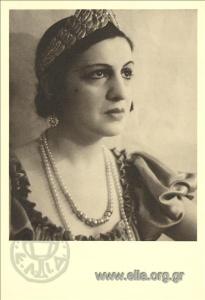 Νιτσα 1935