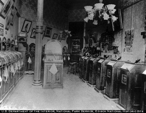 Αίθουσα κινητοσκοπίων