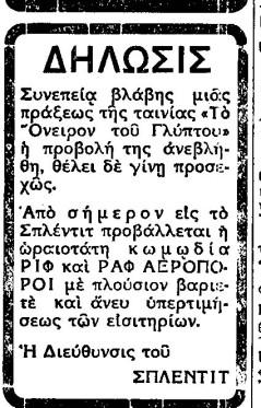 splentit_8_4_1930