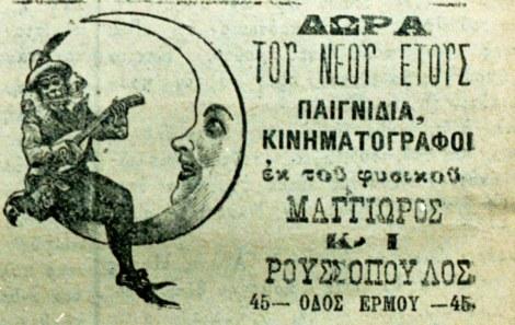 1897crop